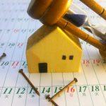 既存住宅売買瑕疵保険で中古物件でも安心して購入できる