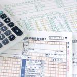 自宅兼事務所の費用を経費計上し税金負担を軽減する時の注意点