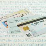 マイナンバーカードを作成しました ~申請情報の登録まで~